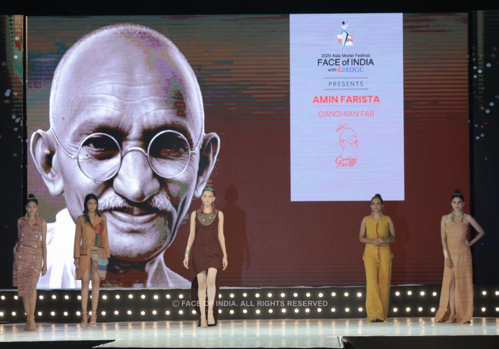 Dada Saheb Phalke Award 2020